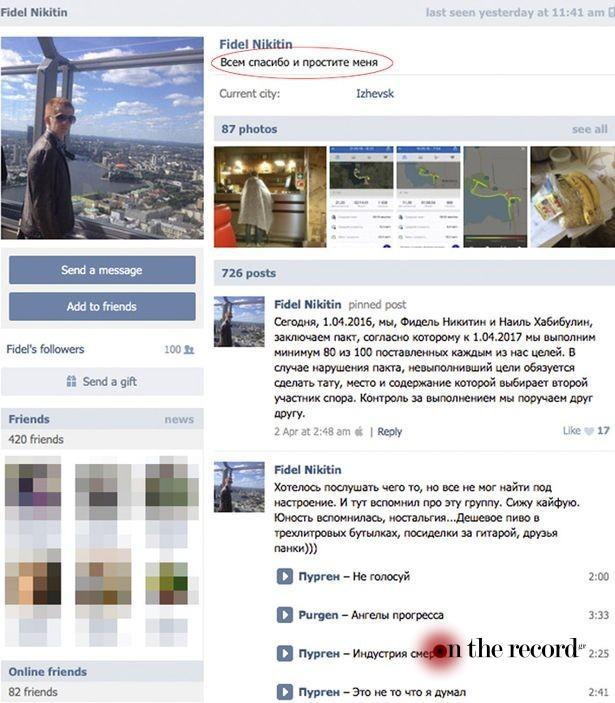 nikitin-autoktonia-facebook130716